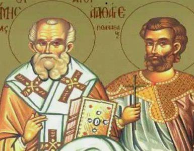 Άγιοι Κλήμης Επίσκοπος Αγκύρας και Αγαθάγγελος
