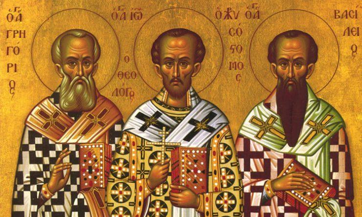 Τρεις Ιεράρχες εορτή των Τριών Ιεραρχών Πανήγυρις Τριών Ιεραρχών Ευόσμου Θεσσαλονίκης