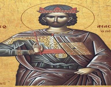 Άγιος Αναστάσιος ο Πέρσης ο Οσιομάρτυρας