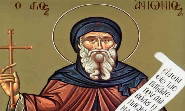 Αγρυπνία Αγίου Αντωνίου του Μεγάλου στη Νέα Ιωνία