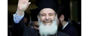 Μνημόσυνο Μακαριστού Αρχιεπισκόπου Χριστοδούλου