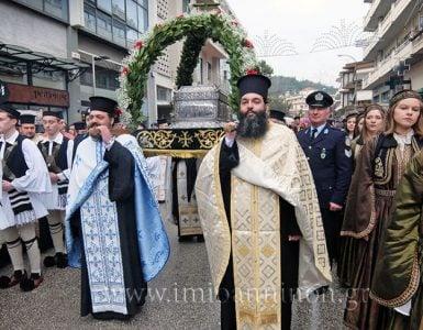 εορτασμός του Πολιούχου των Ιωαννίνων