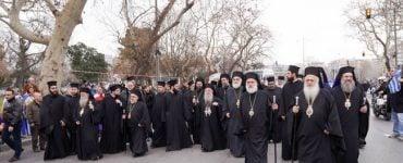 Το παρών στο Συλλαλητήριο έδωσαν οι Ιεράρχες στη Θεσσαλονίκη