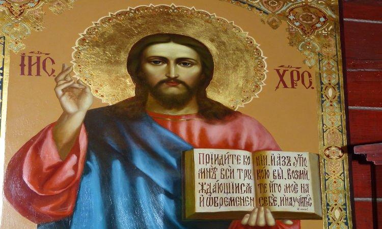 ευχαριστίες στον Κύριο Ο Χριστός μας χάρισε Προσευχή στον Χριστό