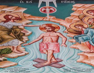Κάλαντα Φώτων - Αγίων Θεοφανείων