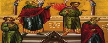 Κυριακή Τελώνου και Φαρισαίου (Αρχή Τριωδίου)