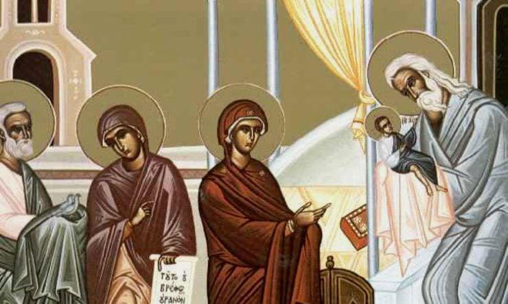 Λόγος στην Υπαπαντή του Κυρίου Αγρυπνία για την Απόδοση της Εορτής της Υπαπαντής