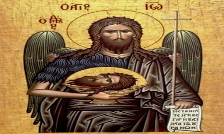 Πανήγυρις Καθεδρικού Ναού Τιμίου Προδρόμου Νεαπόλεως Άγιος Ιωάννης