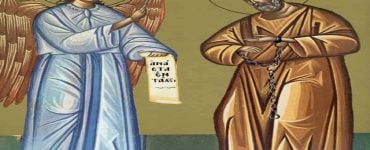 Προσκύνηση της Τιμίας αλυσίδας Αγίου Αποστόλου Πέτρου