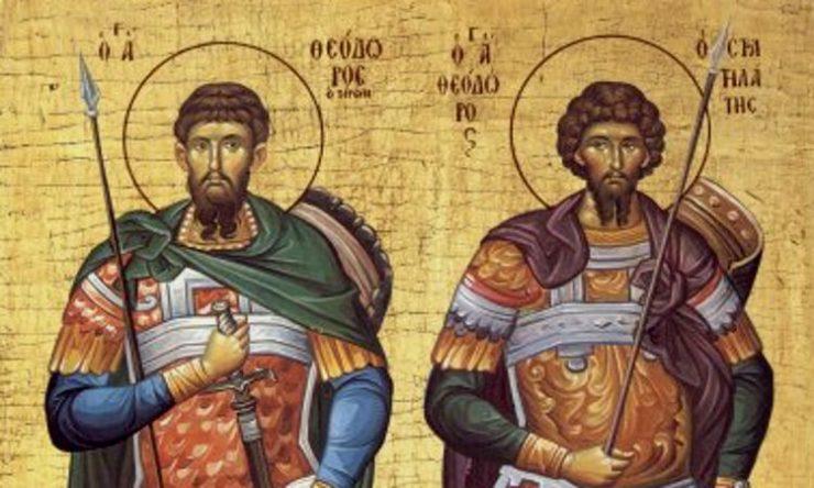 Πανήγυρις Αγίων Θεοδώρων Συκεών Θεσσαλονίκης Πανήγυρις Μονής Αγίων Θεοδώρων Καλαμπάκας Ανάμνηση Θαύματος κολλύβων