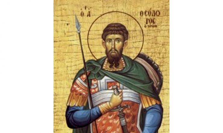 Παρακλητικός Κανών Αγίου Θεοδώρου του Τήρωνος