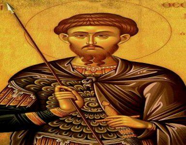 Αγρυπνία Αγίου Θεοδώρου του Τήρωνος στη Θεσσαλονίκη