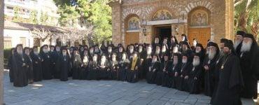 Φωτογραφία από την συμπλήρωση της δεκαετίας του Αρχιεπισκόπου