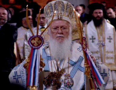 Βαρθολομαίος για την έναρξη της Μεγάλης Τεσσαρακοστής Εκκλησία της Κωνσταντινουπόλεως