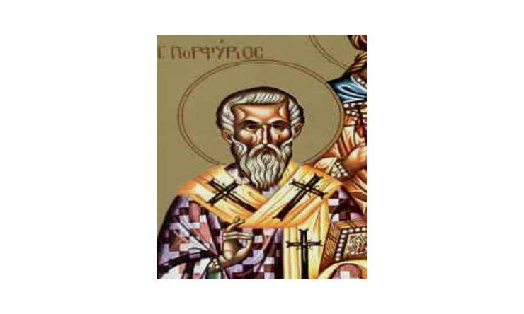 Όσιος Πορφύριος επίσκοπος Γάζης