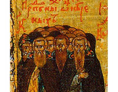 Αγρυπνία Αγίων Αββάδων Αγρυπνία Αγίων Αββάδων στη Θεσσαλονίκη