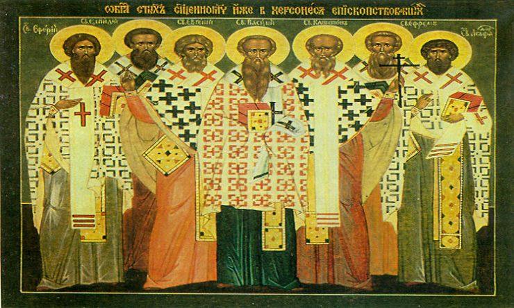 Άγιοι Εφραίμ, Βασιλεύς, Ευγένιος, Αγαθόδωρος, Ελπιδίος