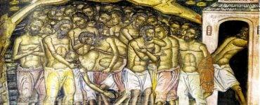 Αγρυπνία Αγίων Τεσσαράκοντα Μαρτύρων στη Μητρόπολη Θηβών