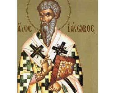 Άγιος Ιάκωβος ο Ομολογητής
