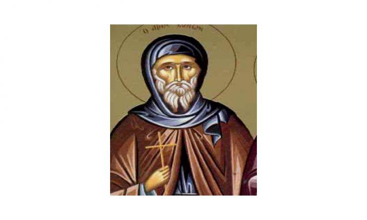 Άγιος Κόνων ο Ίσαυρος