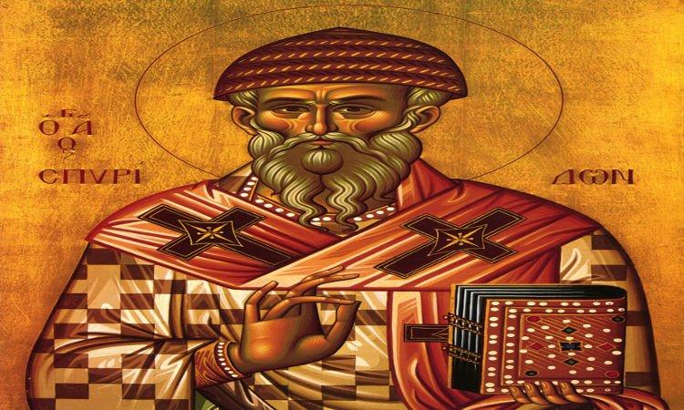 Θαύμα Αγίου Σπυρίδωνα σώζει την Κέρκυρα από την πανώλη Αγίου Σπυρίδωνος
