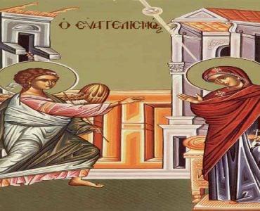 Ενθρόνιση Εικόνας Ευαγγελισμού της Θεοτόκου