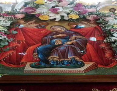 εικόνας Παναγίας Εγκυμονούσας στην Κατερίνη