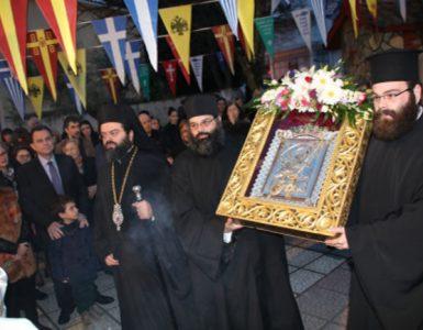 Το Κιλκίς υποδέχθηκε την Εικόνα της Παναγίας Φανερωμένης εκ Ροδόπης