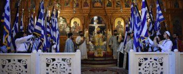 Εορτή Ευαγγελισμού της Θεοτόκου στη Μητρόπολη Μαρωνείας