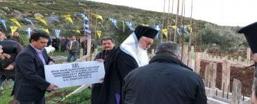 Θεμελίωση Ιερού Παρεκκλησίου στη Μητρόπολη Θηβών