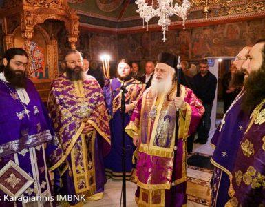 Εορτή Οσίου Χριστοδούλου του εν Πάτμω στην Βεργίνα