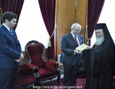 Ο Διευθυντής Υπουργείου Εξωτερικών στον Πατριάρχη Ιεροσολύμων