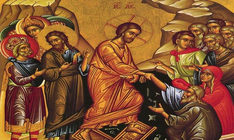 Ανάσταση Ο Χριστός «θανάτω τον θάνατον επάτησε»