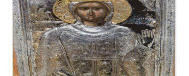 Αγία Θεοδώρα η βασίλισσα Άρτας Πανήγυρις Αγίας Θεοδώρας βασιλίσσης Άρτης στα Ιωάννινα