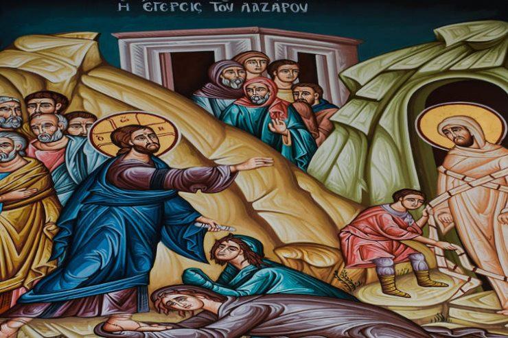 Βυζαντινά Κάλαντα του Λαζάρου Πανήγυρις Αγίου Λαζάρου του τετραημέρου στην Καστοριά Πανήγυρις Αγίου Λαζάρου στο Βόλο