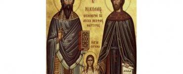 Άγιοι Ραφαήλ Νικόλαος Ειρήνη και οι συν αυτοίς
