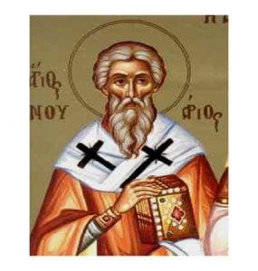 Άγιος Ιανουάριος ο Επίσκοπος και οι συν αυτώ