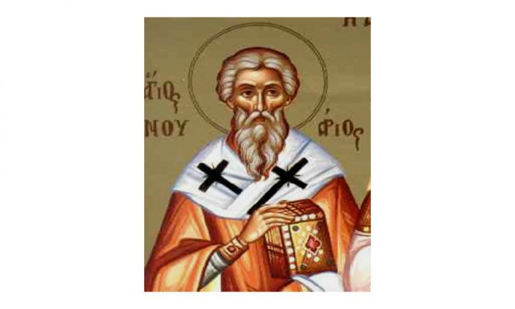 Άγιος Ιανουάριος ο Επίσκοπος και οι συν αυτώ | proseuxi.gr
