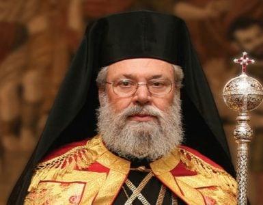 Προσκύνημα Αρχιεπισκόπου Κύπρου στο Άγιον Όρος