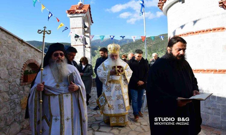 Εγκαίνια Ι.Ν. Αγίων Παϊσίου και Πορφυρίου στην Ορεινή Ζόγκα Αργολίδος