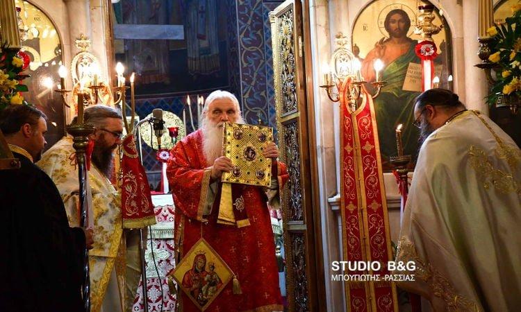 Η εορτή του Αγίου Γεωργίου στο Ναύπλιο