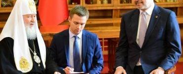 Συνάντηση Πρωθυπουργού της Αλβανίας με τον Πατριάρχη Μόσχας