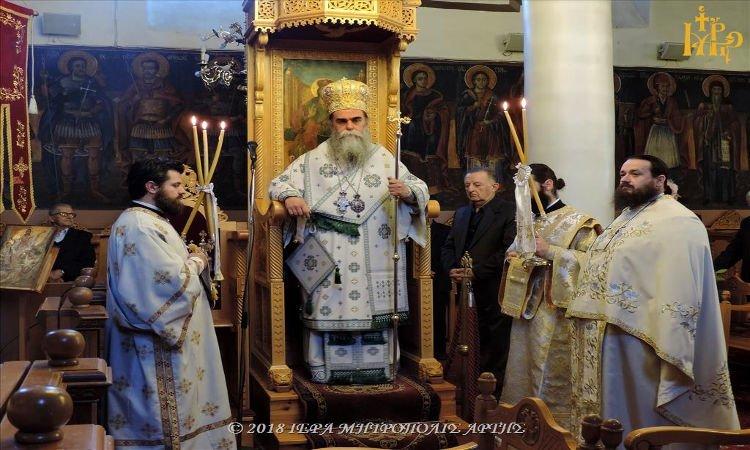 Κυριακή των Βαΐων στον Άγιο Γεώργιο Πέτα Άρτης
