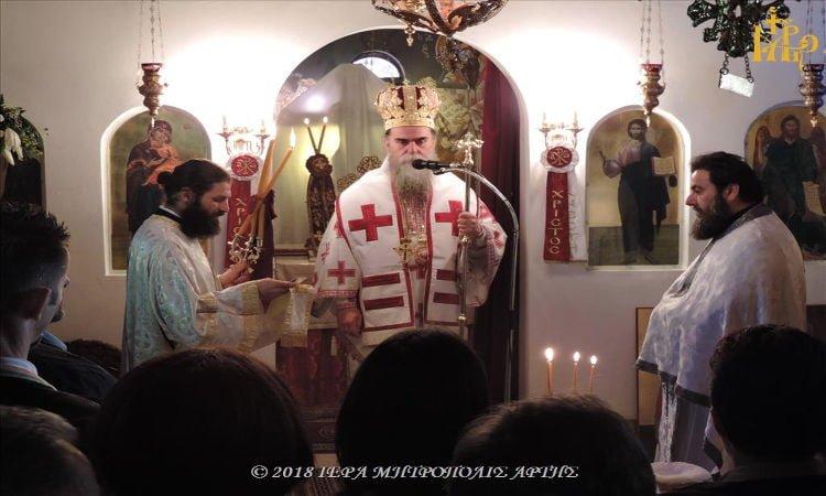 Εορτή Αγίων Ραφαήλ, Νικολάου και Ειρήνης στην Ι.Μ. Άρτης