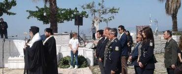Ημέρα Φιλελλήνων πεσόντων στην Μάχη του Πέτα Άρτης