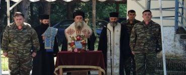 Τον Προστάτη του Άγιο Γεώργιο τίμησε το ΚΕΝ Άρτας