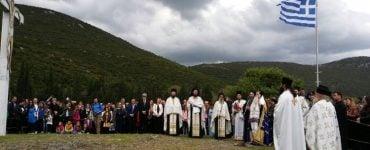 Η αποκαθήλωση στον Λόφο της Ξενιάς της Ι.Μ. Δημητριάδος