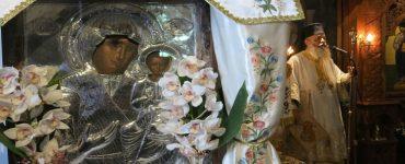Η Εικόνα της Παναγίας Δαμάστας στο Βόλο