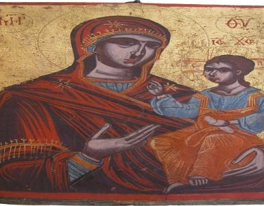 Εικόνα της Παναγίας Ολυμπιώτισσας στο Βόλο