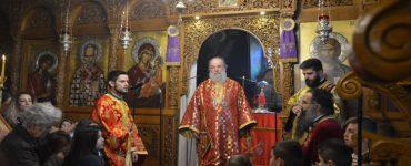 Θεία Λειτουργία Μεγάλης Πέμπτης στην Ελευθερούπολη